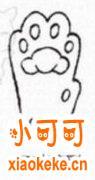 猫咪脚肉垫判断性格 猫咪脚肉垫类型代表不同性格3